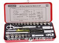 91-931-22 120件套综合性组套 STANLEY套筒组合工具 史丹利套筒 美国史丹利