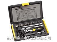 91-936-22套筒组合套装 STANLEY史丹利 91-936-22史丹利 套筒工具