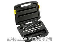 STANLEY防水尼龙工具腰包 93-222-23工具腰包 STANLEY史丹利 美国工具腰包