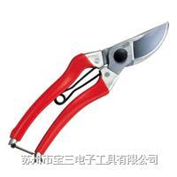 120S-8剪刀