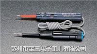 EA707DC-2测电笔