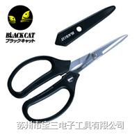 BC-40多用途剪刀