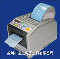 EZMRO韩国宏锦/RT-7000/胶带切割机