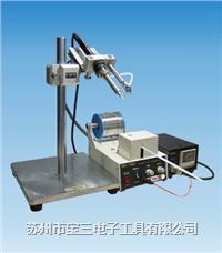 锡线切割机BK-7000SA