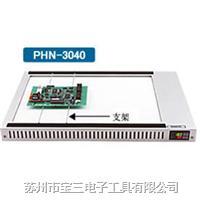 预热器PHN-3040