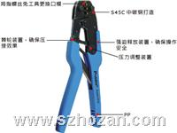 1PK-3003FD21  替换式省力棘轮压着钳 台湾宝工牌