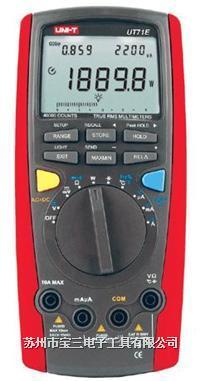 代理优利德数字万用表 UT70A优利德数字万用表
