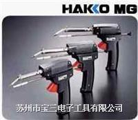 自动出锡焊锡枪