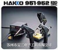 日本制数字控温焊铁连出锡装置