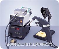 自动出锡焊铁