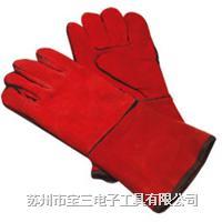 全布里焊接手套