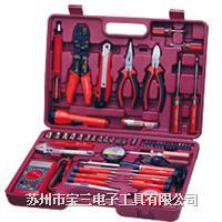 51件电工工具组套