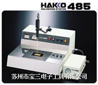 白光全能电焊系统