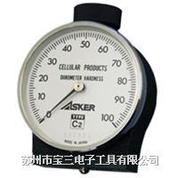 日本奥斯卡牌 橡胶硬度计C型 ASKER牌 C型硬度计