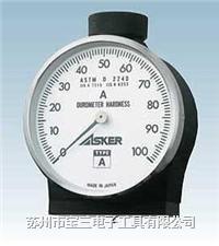 日本ASKER牌 橡胶硬度计B型 B 奥斯卡硬度计日本原装