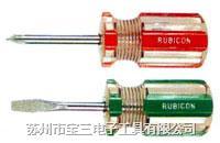 代理日本RUBICON罗宾汉 罗宾汉NO.50葫芦加硬两用螺丝批