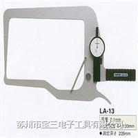 日本孔雀牌大型针盘式卡规