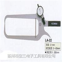 日本孔雀牌大型针盘式外卡规