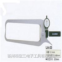 日本孔雀牌大型针盘式针规