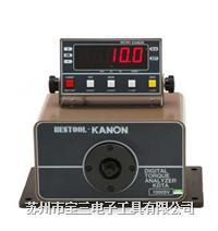日本KANON牌KDTA200SV电子扭力校正仪