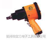 巨霸AT-5065气动扭力扳手