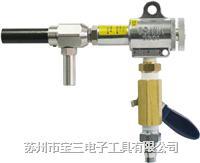 W301-ES-26-TC日本大泽牌气动吸尘枪