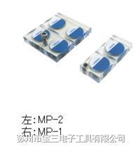 日本强力牌MP-1强力牌导线磁块