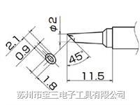 T12-BCM3白光牌原装进口烙铁头 日本白光HAKKO牌T12-BCM3烙铁头 日本白光HAKKO牌烙铁头