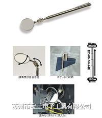 日本ENGINEER工程师/SL-14/放大镜
