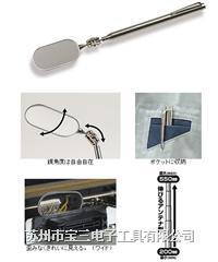 SL-15/日本ENGINEER工程师/放大镜
