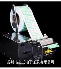YAESU上等素/HLD-3000/标签剥离机