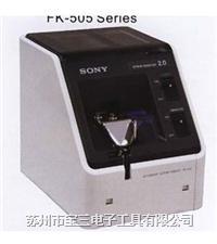 SONY自动螺丝供给机/SONY/FK-520