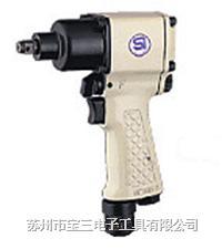 SHINANO信浓/冲击扳手/SI-1365