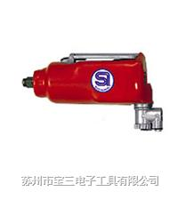 SHINANO信浓/冲击扳手/SI-1305
