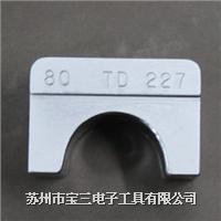 JST日压牌/TD-227/压接模块