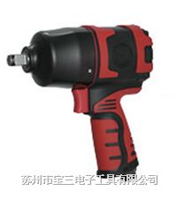 SHINANO信浓/冲击扳手/SI-1490(S)