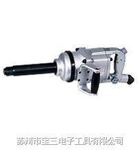 SHINANO信浓/冲击扳手/SI-3810L