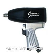 SHINANO信浓/冲击扳手/SI-1416