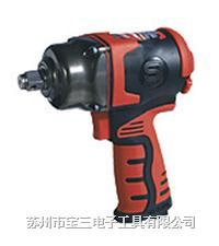 SHINANO信浓/冲击扳手/SI-1600B