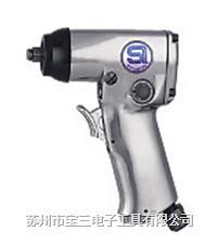 SHINANO信浓/冲击扳手/SI-1355