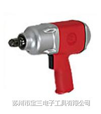 SHINANO信浓/冲击扳手/SI-1540T
