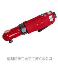 SHINANO信浓/棘轮扳手/SI-1231A