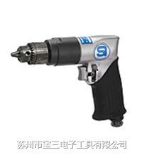 SHINANO信浓/气钻/SI-5305A