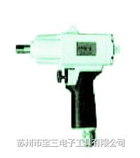 YUTANI油谷/油压脉冲扳手/HPW-10α