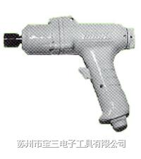 YUTANI油谷/冲击螺丝起子/DH-6PL
