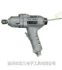 YUTANI油谷/冲击螺丝起子/D-6SHPAL