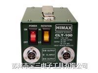 HIMAX台力/CLT-100/电源供应器