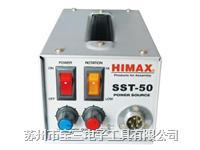 HIMAX台力/SST-50