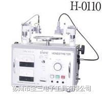 SSD日本西西帝/H0110/电荷衰减测定仪