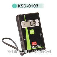 KASUGA日本春日/KSD-0103S/数字静电电位测量仪